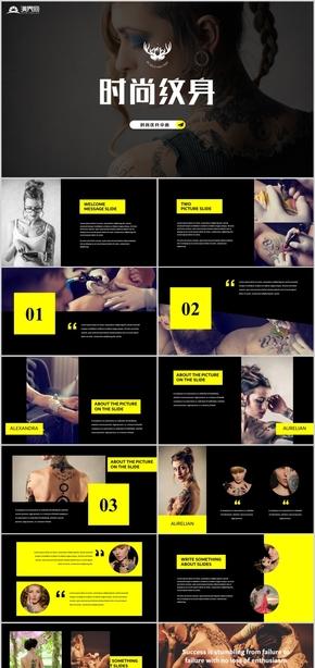 时尚艺术纹身PPT动态模板纹身介绍纹身培训学校纹身艺术个性非主流纹身图腾纹身艺术模板时尚模板时尚艺术