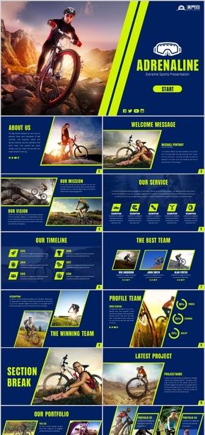 健康运动户外骑行体育宣传旅行自驾游旅游户外户外拓展自行车健身运动运动骑行户外骑行户外山地PPT模板