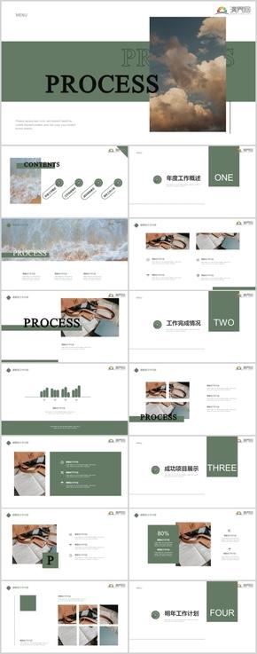 簡約綠色商務匯報PPT模板