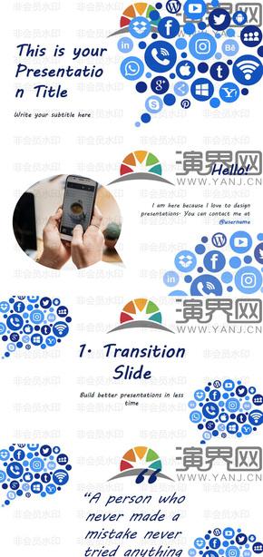 藍白色簡約清新歐美風社交媒體等行業PPT模板