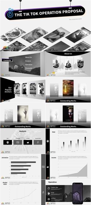 PPT模板抖音風格提案總結匯報廣告商務高端簡約黑白影像歐美英文
