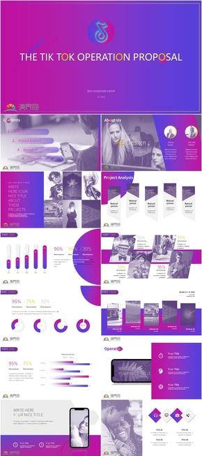 PPT模板抖音風格提案總結匯報答辯廣告商務簡約炫彩歐美英文模版