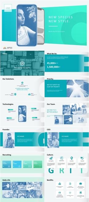 PPT模板科技產品風格提案發布會匯報廣告商務高端扁平UI歐美英文