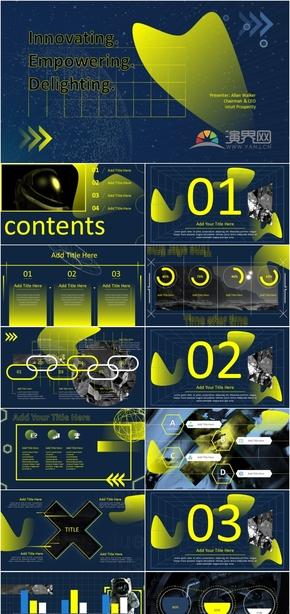 蓝黄双色科技宇宙风静态商务模版