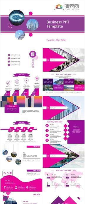 紫色華麗商務動態PPT模版