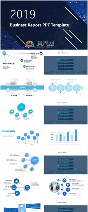 典雅四色藍工作匯報商務匯報PPT模版