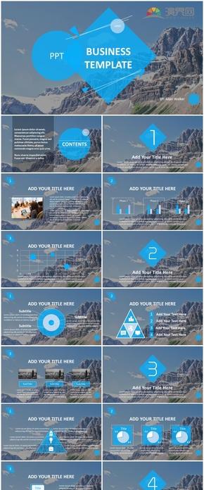 藍色山峰背景動態商務匯報PPT模版