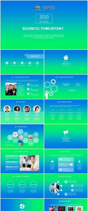 蓝绿渐变色公司介绍动态PPT模版