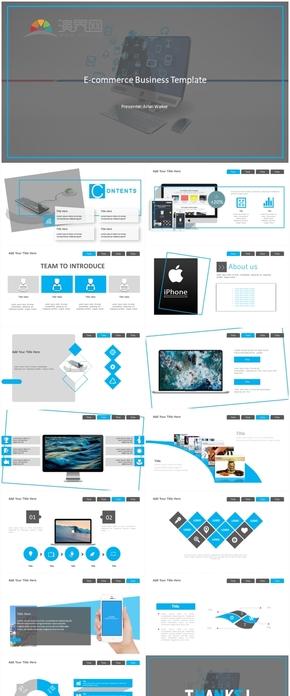 灰藍雙色動態變換商務模版