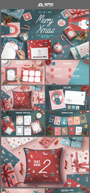 圣诞节可爱卡片PPT模板