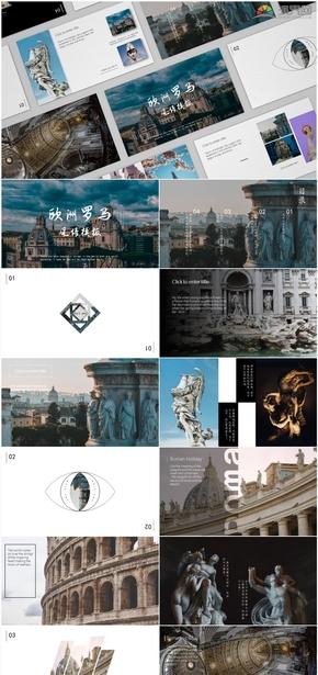 白色歐美羅馬大氣雜志風PPT模板