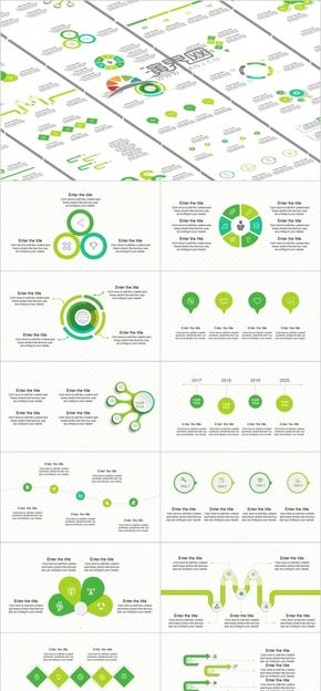 綠色可編輯PPT圖表(可一鍵換色)