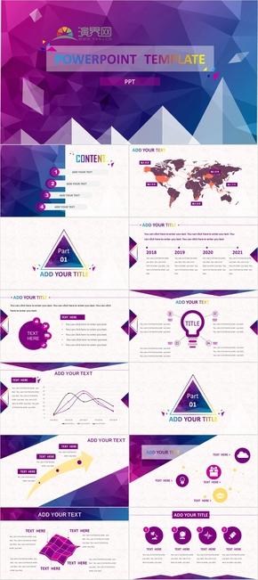 商务报告年度总结PPT模板