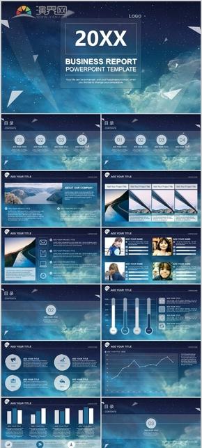 蓝色星空背景商务风年度工作汇报报告