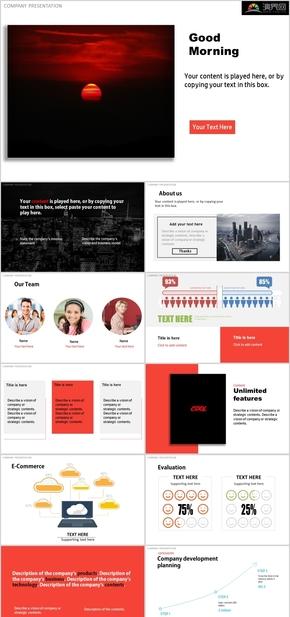 红白黑欧式简约企业介绍PPT模板