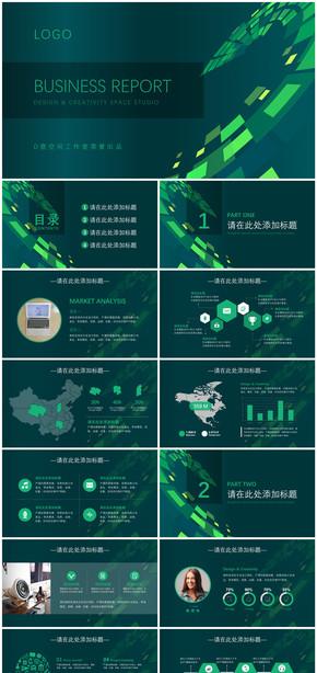 荧绿商务模板