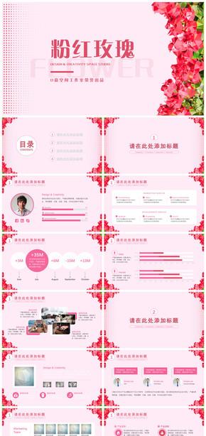 粉红玫瑰模板