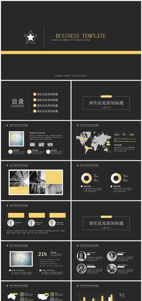 黄色高端商务模板
