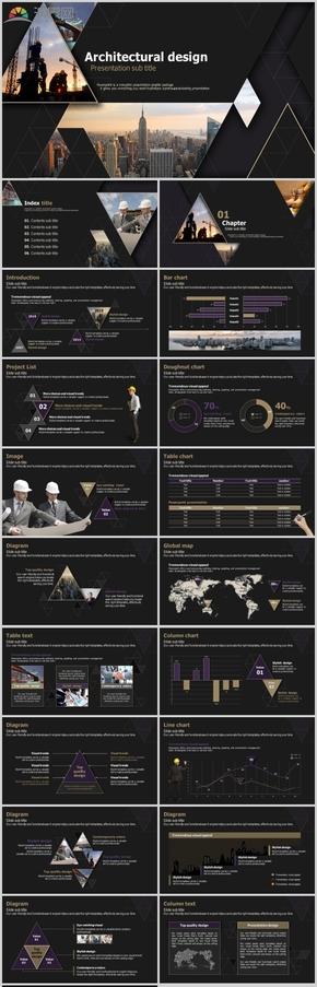 黑色商務風工程行業匯報總結模板