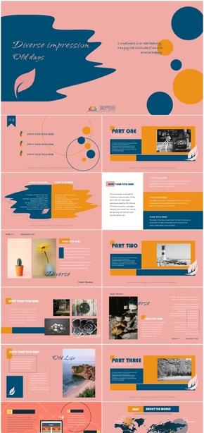 6号-《莫兰迪》个人介绍、产品发布、竞选宣讲PPT