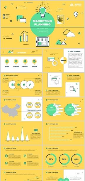 數據可視化黃綠清新扁平化商務匯報個性化模板