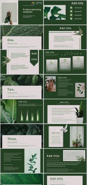 小清新綠葉模板,環境保護,自然高級簡約