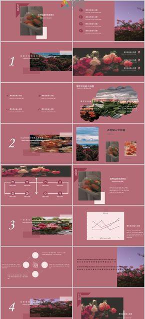 玫瑰色婚禮節日設計廣告婚慶PPT模板