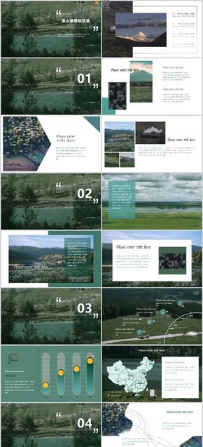 墨绿色工作汇报企业介绍产品发布广告设计摄影杂志风PPT模板