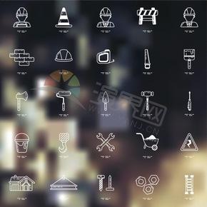建筑工地工人工具元素图标合集