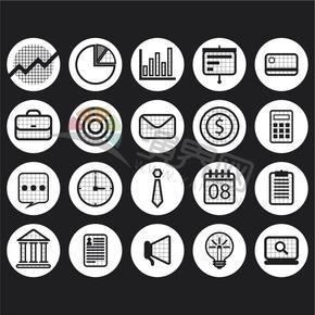黑白创意设计商业商务办公交流图标合集