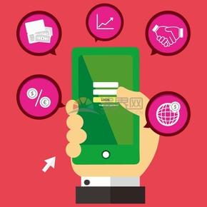 卡通商业金融经济手握手机掌握咨询办公插图素材