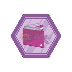 卡通紫色钱包矢量素材