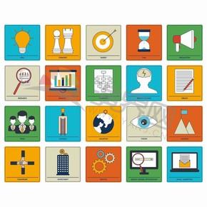 方塊圖標卡通商業元素創意設計合集