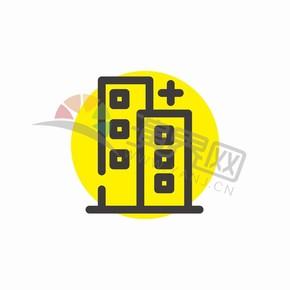 黄色医院建筑物楼房医疗治疗创意简单图标合集