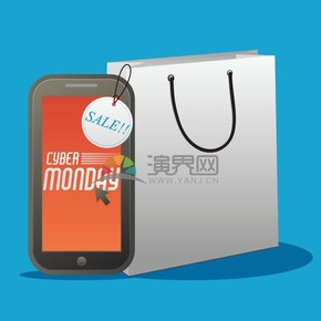 商业促销网购星期一手机购物袋图标矢量图素材