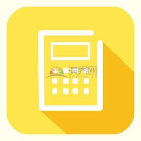 商业金融计算器办公元素图标