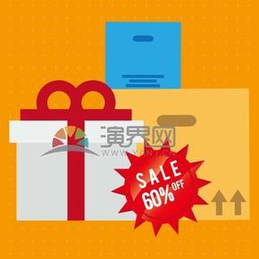 黄色背景礼盒购物消费促销卡通元素