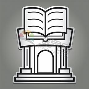 创意简约日常应用程序办公阅读汇报演讲图标