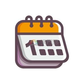 商业办公图标元素黄色日历