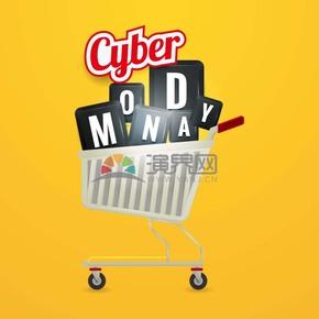 商业促销网购购物车黄底图标矢量图素材