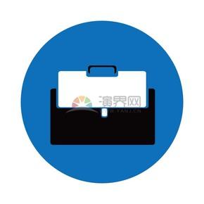公文包商业图标矢量素材