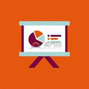 商业汇报数据图标矢量图素材