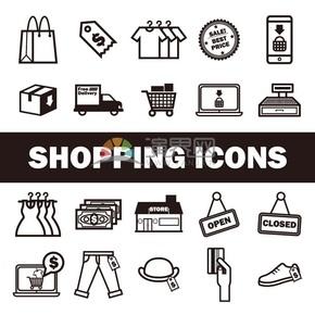 褐色促銷購物線性ui圖標合集