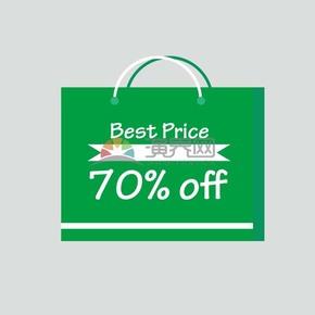 绿色促销折扣7折购物袋