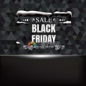 商業促銷黑色星期五藝術字圖標矢量圖素材