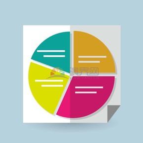 数据分析饼状图商业图标矢量素材