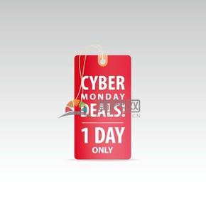 商业促销网购星期一红色一天图标矢量图素材