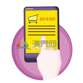 紫色消费购物车电子产品卡通矢量素材