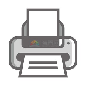 商业办公元素灰色打印机