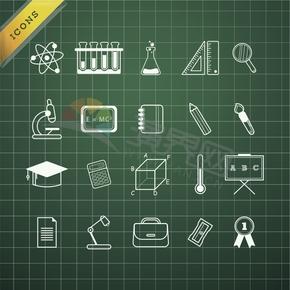 办公用品文具实验器具理科英语学习教育学校卡通图标合集